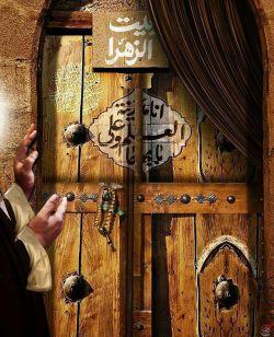 راه بهشت، از طرفِ خانه یِ علی است ای عاشقان! نشانی از این مستقیم تر؟!   السَّلامُ عَلَیْکَ یٰا ٱمیرَالمُؤمِنین  یا عَلی بْنِ اَبیطٰالِب