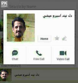 دیشب دختره میگه عکس بده نوشته اسیرم میشی هه @salam1349