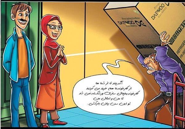 خرید کالاهای ایرانی =اشتغالزایی ... فرهنگ سازی