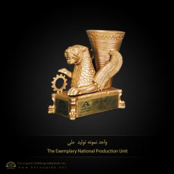 #hacoupian #iran #tehran #thursday #brand #production #national #new #special #clothing #textiles #clothes #men  #هاکوپیان #ایران #تهران #افتخار #مشتری #رضایت #تولید #ملی #پوشاک #نساجی #برند #خاص #شیک #مردانه #جدید