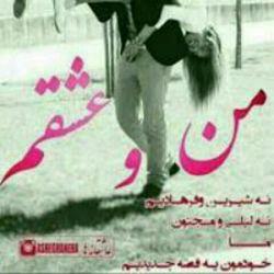 Wwoooooowwهکش چهاروز دیگه عشقم میاد ایران