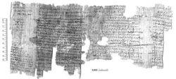 3 - اکسیرهینچاس پاپیروسهای ( Oxyrhynchus Papyri ) :  ادامه مطلب در وب سایت پرشن ایکسترا http://persianxtra.ir/?p=648