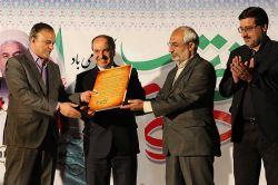 مراسم جشن ثبت جهانی کویر لوت و قنوات در کرمان - 05 شهریور 1395