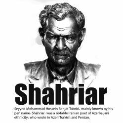 محمدتقی انصاری Mohammadtaghi Ansari