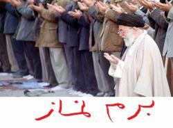 #نماز