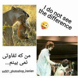 شما تفاوتی میبینید?? جاست مین جون کاپل ^_^
