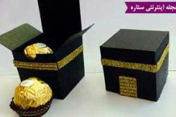 ایده های زیبا برای تزئینات عید غدیر خم