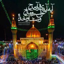 عید غدیر خم مبارک باد!!!!