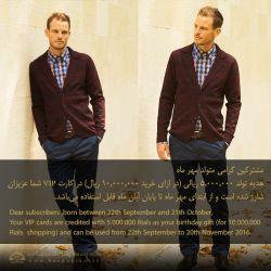 پاییزی های عزیز زادروزتان گرامی باد... #hacoupian #iran #tehran #brand #special #autumn #september #october #november #new #fashion #men #gift #هاکوپیان #مهر #پاییز #برند #مد #مدل #آبان #هدیه #فشن