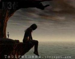 سه دسته از انسانها را در زندگیتان هیچگاه از یاد نبرید :  کسانی که در سختیها یاریتان کردند کسانی که در سختیها رهایتان کردند کسانی که در سختیها گرفتارتان کردند