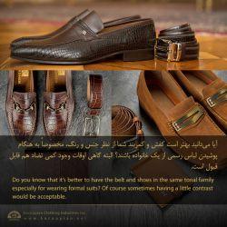 #hacoupian #iran #tehran #brand #fashion #lifestyle #belt #shoes #color #men #style #menswear #sunday #هاکوپیان #ایران #برند #خاص #لوکس #برند #فشن #مردانه #سبک #زندگی #یکشنبه #خبر #مدل #کمربند #کفش