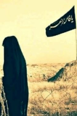 خواهرم سرخی خونم را به حجابت امانت دادم پس امانت دار باش.  (شهید حمید نظامعلی)
