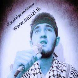 www.sazizi.tk