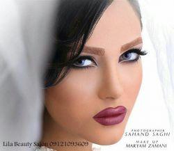 امروز ۵ مهر بازدید عروس سالن زیبایی لی لا برای اطلاعت بیشتر به سایت عروس بَرون مراجعه کنید: www.aroosbarun.ir