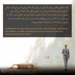 یک جنتلمن واقعی باشید... #hacoupian #iran #tehran #brand #fashion #design #woman #man #respect #valuable #design #gentleman #هاکوپیان #ایران #تهران #خانم #همسر #مرد #ایرانی #لباس #کت #شلوار #برند #ارزش #وقار