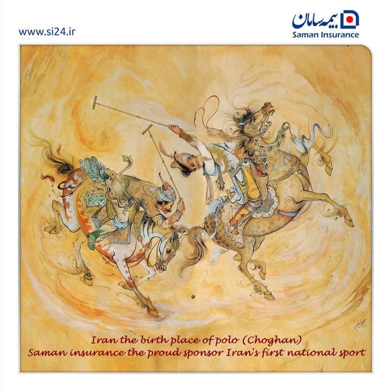 Iran the birth place of polo (Choghan)