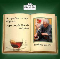 یک فنجان چای دلیل صلح و دوستی است - shoshitsu sen xv