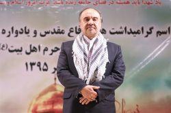 مراسم گرامیداشت هفته دفاع مقدس در سازمان میراث فرهنگی - 06 مهر 1395