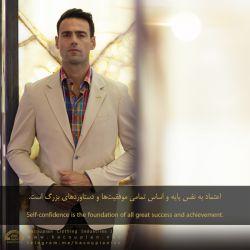 شنبه خود را با اعتماد به نفس بیشتری آغاز کنید... #هاکوپیان #ایران #تهران #برند #شنبه #آغاز #روز #مردانه #فشن #مثبت #انرژی #hacoupian #iran #tehran #brand #startup #fashion #model #saturday #day #selfconfidence