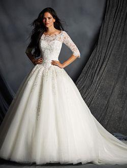 زیباترین مدل های لباس عروس پوشیده ۲۰۱۶ را در سایت ما ببینید www.aroosbarun.ir