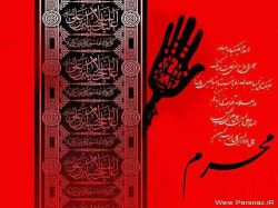 السلام علیک یا ابا عبدالله الحسین(ع)    سلام