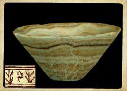 ظرف زیبای مرمری کشف شده از حفاری سال 1394 شهر سوخته سیستان