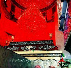 اول صبح بعد بسم الله الرحمن الرحیم میفرستم من سلامی به شهنشاهم حسین