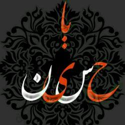 سلام دوستان عزیز.. از همگی شما التماس دعا دارم.. برام دعا کنید