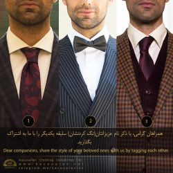 #hacoupian #iran #tehran #brand #fashion #lifestyle #special #new #today #bowtie #tie #هاکوپیان #ایران #برند #تهران #فشن #مد #دیزاین #طراحی #کت #شلوار