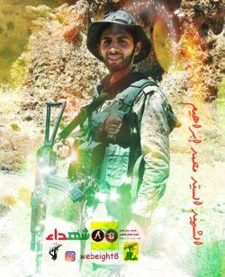 حزب الله لبنان إعلام الشبکة الثامنة و شهداء العالم الإسلامی الشهید السید محمد إبراهیم #إعلام_الشبکة_الثامنة_وشهداء_العالم_الإسلامی #الشهید #السید #محمد #إبراهیم