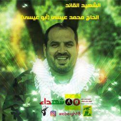 شهید العدوان الصهیونی علی القنیطرة الشهید القائد الحاج محمد عیسى (أبو عیسی)  #اینستاگرام #رسانه_وب_هشت #إعلام_الشبکة_الثامنة_وشهداء_العالم_الإسلامی #تصاویر #شهداء #جبهه