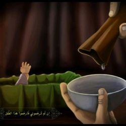 یا علی اصغر:-(