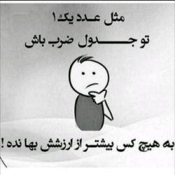 Ohoum:)