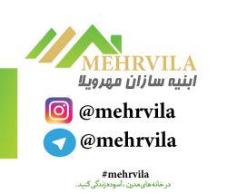 @mehrvila #mehrvila