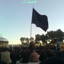 تجمع عزاداران هیات 40دختران در امامزاده نایین94