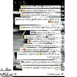 #متنفرمـ ازتـ#photo by me:)