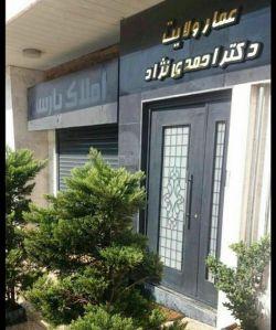 """نامگذاری یک مجتمع  به نام """"عمار ولایت، دکتر محمود احمدی نژاد"""" - شهر رودبار ."""