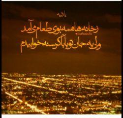اسلام علیك یا بنت الحسین.. #یا #رقیه