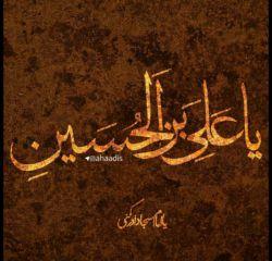 شهادت امام سجاد را بر همه ی شما دوستداران آن حضرت تسلیت عرض میكنم...