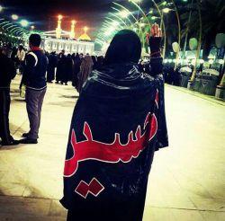 #ماتشنه عشقیم وشنیدیم که گفتند:رفع عطش عشق فقط نام حسین است السلام علیک یا ابا عبدالله