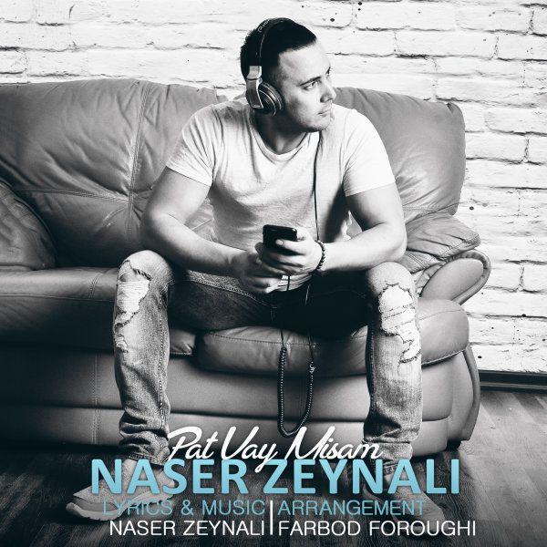 دانلود آهنگ جدید ناصر زینعلی به نام پات وایمیسم هم اکنون از موزیک مند ====> https://goo.gl/vwFPxI