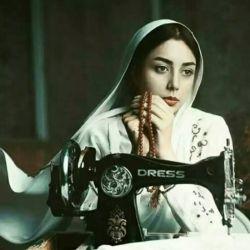 من چه میدانستم خیاطی  برای زن انقدر واجب است!! یک زن باید خیاط باشد!!!  تابتواند چشمهای مردی را به قامت لحظه های دلتنگی اش بدوزد!!!!!....
