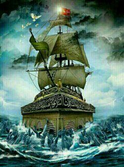 کشتی نوح نشد منتظر هیچ کسی،#، این حسین است که همه را با خود می برد...