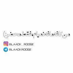 من کافه مافه نمیام،فقط محضر:)  #blaack__roose  #blaackroose #blackrose #رز_سیاه #بلک_رز