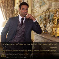 اولین شنبه آبان ماه را این گونه آغاز کنید #hacoupian #iran #tehran #brand #saturday #new #positive #positivequotes #menswear #tackle #day #men #tie #suit #هاکوپیان #ایران #برند #تهران #شنبه #آبان #روز #خاص #کت #شلوار #لوکس #لاکچری