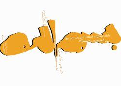 :: اجرا با نرم افزار فتوشاپ اثر دانشجویان ترمهای گذشته :: :: فقط با 24 ساعت آموزش :: :: ابتدا فراگیران، کپی در سطح عالی را با نرم افزار فتوشاپ آموزش می بینند و بعد ایده خود را خلق میکنند :: :: 09360007761 ::