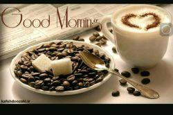 سلاممم صبح بخیر