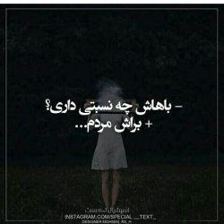 bdoon mokhatab:'(