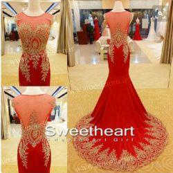 زیباترین مدل های لباس حنابندان را در سایت عروس برون ببینید: /آلبوم لباس حنابندان/آلبوم/www.aroosbarun.ir
