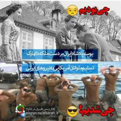 همه ی جان و تنم وطنم وطنم وطنم!!!